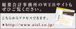 hp_banner.jpg